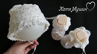 Крестильный чепчик крючком | Baptismal cap crochet