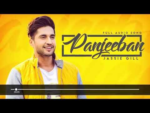 Panjeeban | Audio Song | Jassi Gill | Latest Punjabi Song 2018 | Speed Records