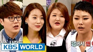 Happy Together - Single Dweller Special (2016.03.17)