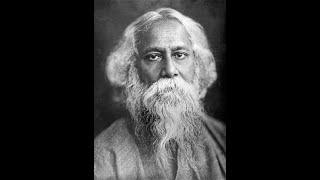 Antar Mama - Rabindranath Tagore's prayer of entreaty
