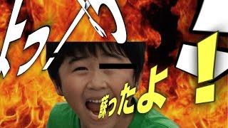 あれれ〜?wwww LINEスタンプ買ってね!!! 第1弾 http://line.me/S/st...