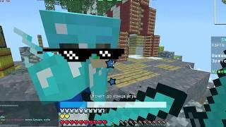 МЕНЯ СПАЛИЛИ! ИГРАЮ С ЧИТАМИ?! - (Minecraft - Sky Wars)