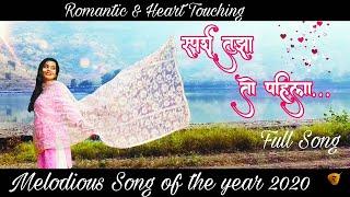 Official Full Song    Sparsh Tujha To Pahila    Rinkita's Studio #Marathi Song