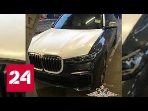 Камера сняла угон новейшего BMW X7 в Мытищах - Россия 24