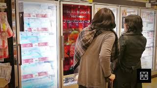 Transparent Refrigerator Door …