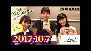 たこやきレインボー TBSラジオ「池田めぐみFine!」20171007ゲスト出演 ...
