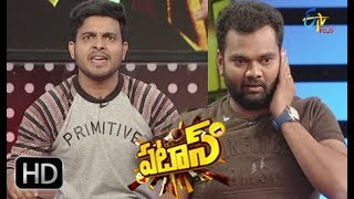Patas | Getup Srinu & Ramprasad Performance | 5th November 2018  | ETV Plus