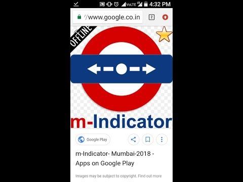 M Indicator Guide Hindi