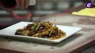 """خاص- طبق """"تشاينيز دجاج"""" لذيذ مع الشيف محمد عبد المنعم وهذه نصيحته عن صلصة الصويا"""