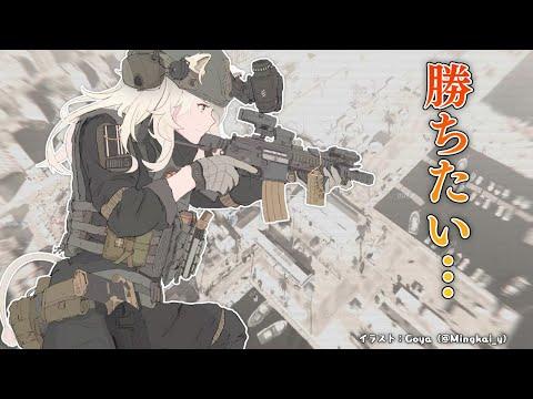 【COD:MW】練習しかKATAN!【獅白ぼたん/ホロライブ】