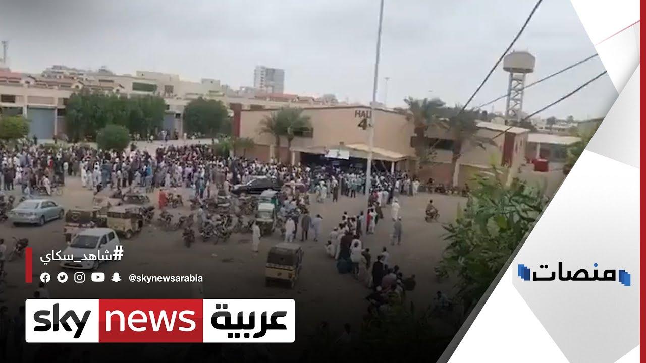 إجراء غريب يدفع الآلاف في باكستان إلى الإسراع بأخذ جرعات لقاح #كورونا | #منصات  - نشر قبل 3 ساعة