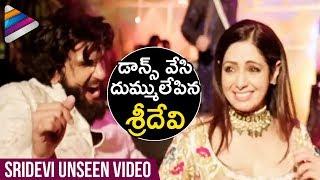 Sridevi Rocking Dance Performance | #Sridevi Unseen Dance Video | #RIPSridevi | Telugu Filmnagar