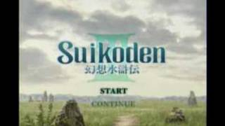 Suikoden 3 OST: Complex Thoughts