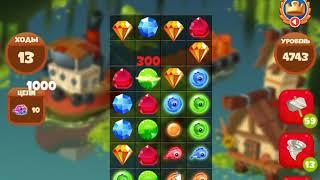 Сокровища пиратов уровень 4743