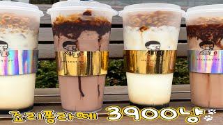 #디저트39 #dessert39 #죠리퐁 3900원 초…