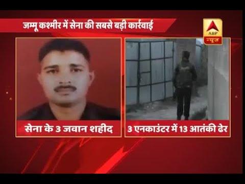 Jammu & Kashmir: 13 terrorists gunned down in separate encounters