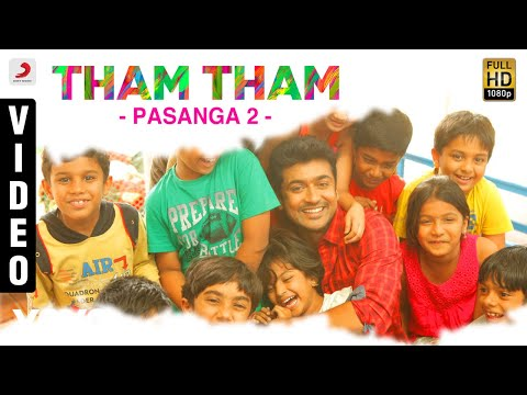 Pasanga 2 - Tham Tham Video Songs - Suriya