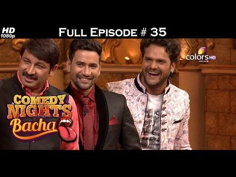 Comedy Nights Bachao - Ravi Kishan & Nirahua - कॉमेडी नाइट्स बचाओ - 7th May 2016 - Full Episode (HD)
