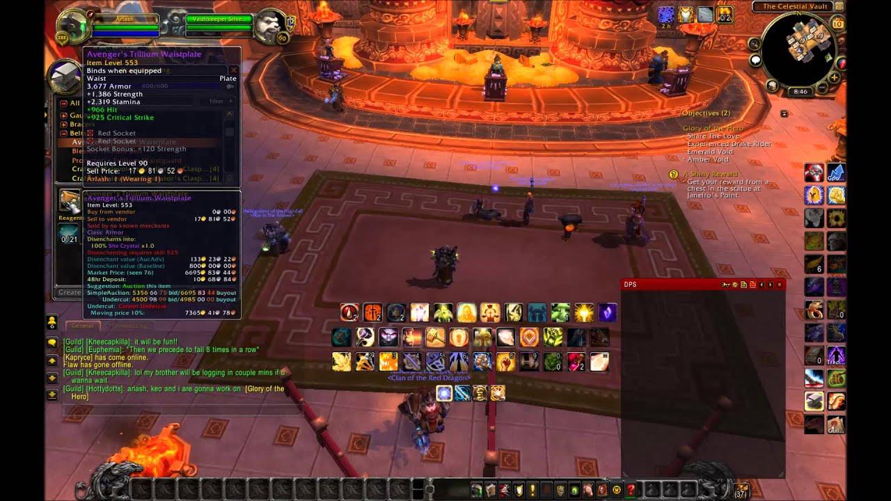 Advanced Gold Guide Blacksmithing 547
