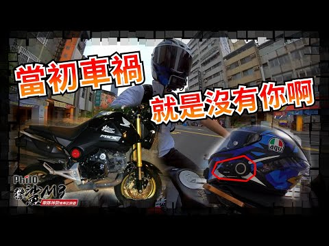 【KaKai】當初車禍就是沒有你啊!! 快來抽藍芽吧!! ft.Philo M3