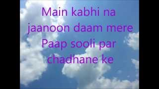 aradhana karun here i am to worship w lyrics