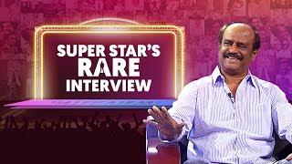 Superstar Rajinikanth's Rare Interview to Sun TV   Enthiran   #SunTVThrowback