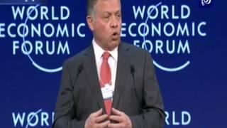 انطلاق أعمال المنتدى الاقتصادي العالمي في البحر الميت السبت