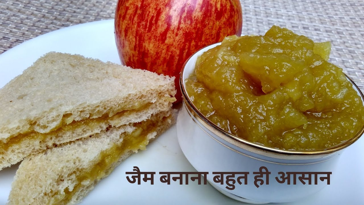 Apple jam recipe in hindi by indian food made easy seb ka jam apple jam recipe in hindi by indian food made easy seb ka jam banane ki vidhi forumfinder Gallery
