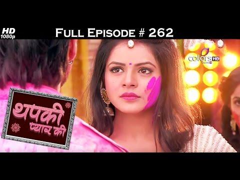 Thapki Pyar Ki - 24th March 2016 - थपकी प्यार की - Full Episode (HD)