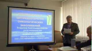 Вступительное слово на презентации Дураджи Н.Г.