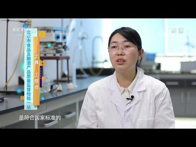 《生活提示》 20210612 炒货开封多久易氧化变质?| CCTV