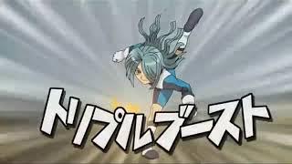 【イナイレ】火属性シュート集