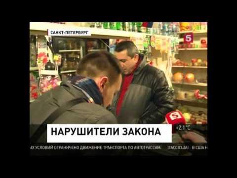 Можно ли лицам до 18 лет купить алкоголь после 23-00 в Невском районе?