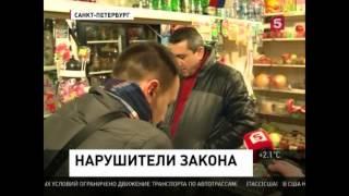 Можно ли лицам до 18 лет купить алкоголь после 23-00 в Невском районе?(Активисты инициативы