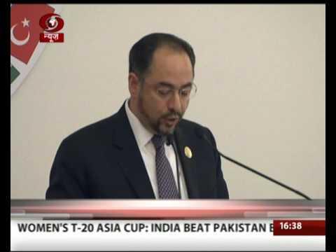 Salahuddin Rabbani, Afghan Foreign Minister addresses Heart of Asia Conference