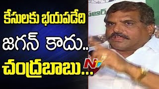 Botsa Satyanarayana Face to Face || YS Jagan Decision for AP Special Package || NTV