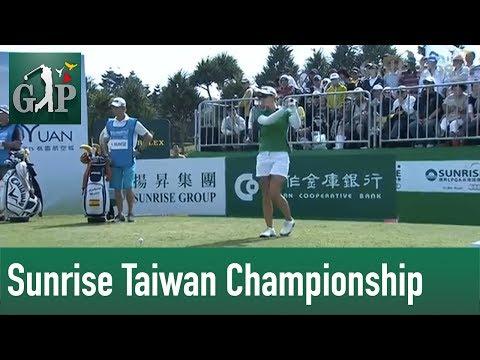LPGA: Sunrise Taiwan Championship mit Suzann Petterson - Der Finaltag in voller Länge