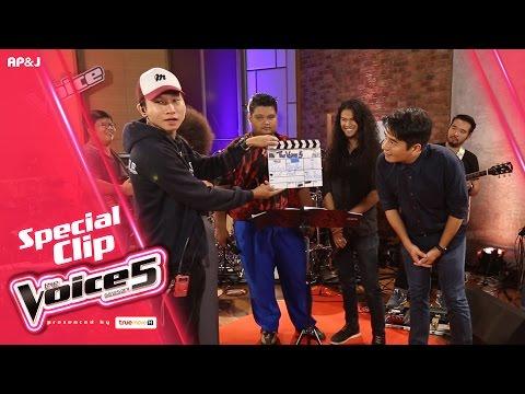 Special Clip : The Mike ผู้มีอิทธิพลในกอง The Voice ที่แม้แต่โค้ชยังต้องยอม !!! - วันที่ 26 Dec 2016