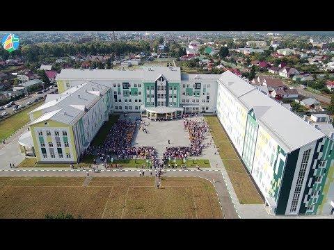Ученик на миллион: В Рассказове открыли новую школу