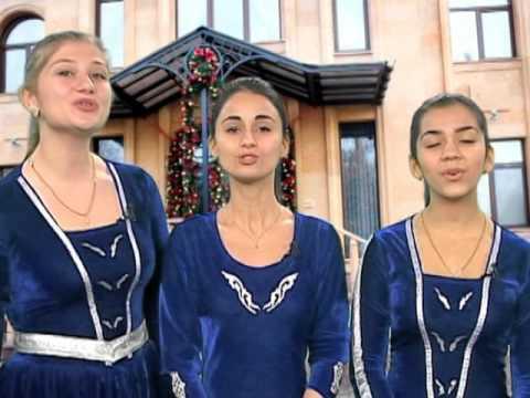 Армянская община Днепропетровска поздравляет всех с новым годом
