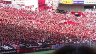 2011.5.21 浦和レッズサポーターのコール&ビジュアル