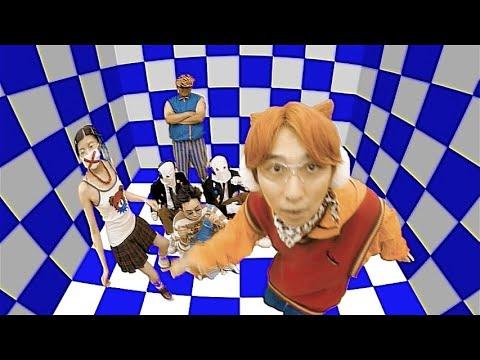 Mega Shinnosuke - お洒落すぎてどうしよう (Official Music Video)