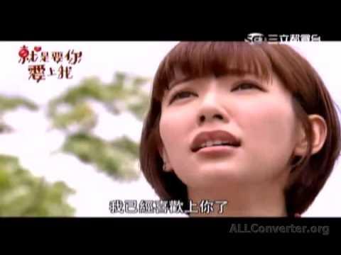 Guo xue fu and hee chul dating 8
