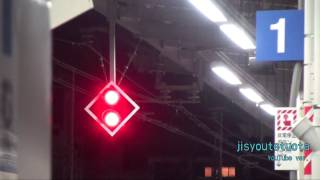 【緊急事態】駅の非常ボタンが押された瞬間!!!(横須賀線編) thumbnail
