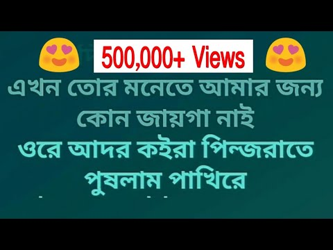 Oporadhi | Ankur Mahamud Feat Arman Alif | Bangla New Song 2018 | Background Music | Karaoke