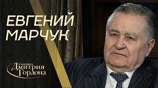 Евгений Марчук.