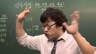 vuclip 똥망치 Hit-Story [3강 삼국시대 - 하늘 아래 오직 하나!] Part1