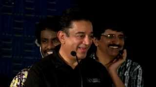 i-forget-my-father-s-name-actor-kamal-haasan-interesting-speech-redpix-24x7