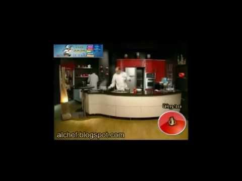 طريقة عمل العرقسوس مثل المحلات بالفيديو للشيف خالد على licorice