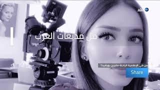 من هي الإعلامية البحرينية الراحلة صابرين بورشيد؟   شير